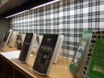 Scottish exhibition (2)